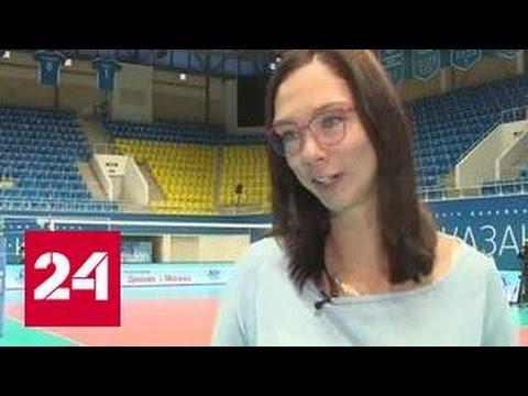 Двукратная чемпионка мира Екатерина Гамова провела свой прощальный матч