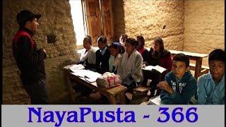 NayaPusta - 366