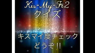横尾渉がドラマ初主演した作品は?キスマイ(ブサイク) 新曲「Kiss魂」...