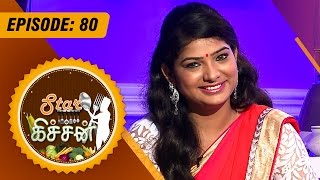Star Kitchen spl show 09-10-2015 episode 80 Actress Swetha Special Cooking in tamil full hd youtube video 09.10.15 | Vendhar Tv Star Kitchen programs 9th October 2015