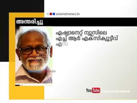 Retired Assistant Engineer Sudheendran Nair Passed Away