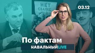 🔥 Выжить на 15 тысяч. Мусорные протесты. Цензура от Боярского