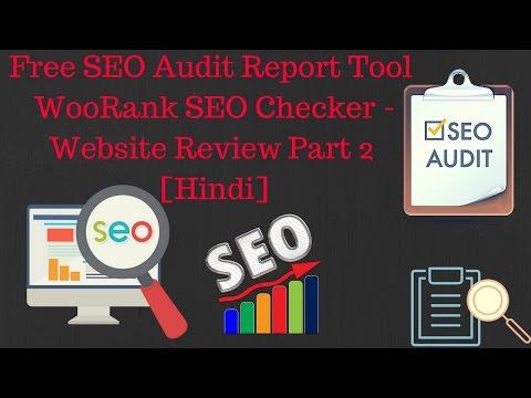 Free SEO Audit Report Tool | WooRank SEO Checker - Website Review Part 2  [Hindi]