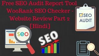Free SEO Audit Report Tool | WooRank SEO Checker - Website Review Part 2  [Hindi]
