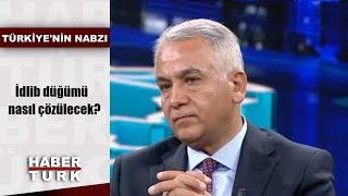 Türkiye'nin Nabzı - 5 Eylül 2018 (İdlib düğümü nasıl çözülecek?)