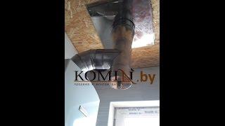 Дымоход для газового котла Bosch в каркасном доме(Монтаж дымохода и вентиляции в частном доме. Все объекты с фотографиями , а также наши контакты Вы можете..., 2017-02-19T20:51:23.000Z)