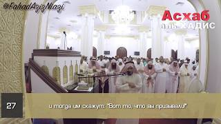 ►Умар АбдульАзиз. ►Сура 67  «Аль-Мульк» ☼