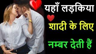 Free Dating &Flirt  Chat - Choice Of Love screenshot 2