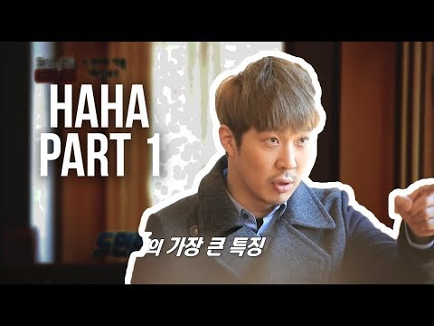Ha Dong Hoon (HaHa) Funny Moments - Part 1