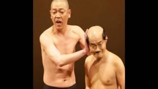 水道橋博士の同級生はオウム信者の中川智正!!そして他の友人さえも......