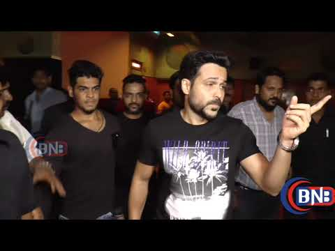 Emraan Hashmi's Interview For Baadshaho Movie's Public Reaction At Bandra's Gaiety Galaxy Theatre