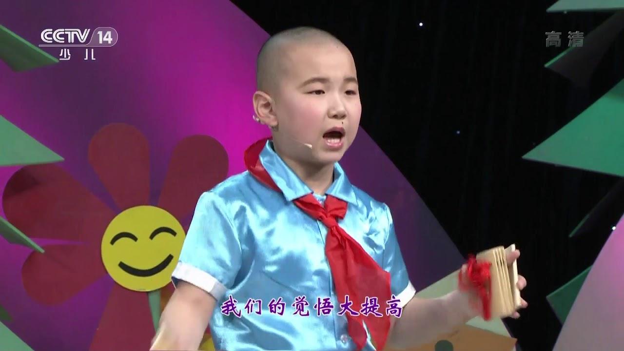 [英雄出少年]音乐快板《老师是我心中桥》 | CCTV少儿