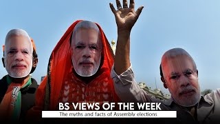 BS Views of the Week: The myths and facts of Assembly elections