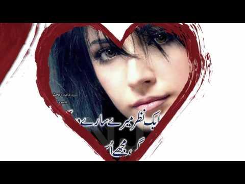 Sad Song (Full Song). Sukh-E Muzical...