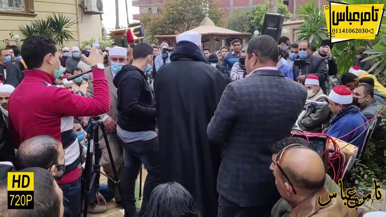 الشيخ محمود محمد الخشت افتتاح ليلة عزاء والدة الشيخ عبدالفتاح الطاروطى 19_1_2021