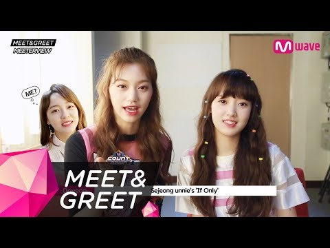 [MEETERVIEW] Weki Meki Doyeon listens to Sejeong's song