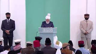 Urdu Khutba Juma 26th July 2013: Follow the Commandments of The Holy Quran