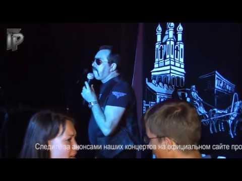 Бутырка - Не трогай осень Москва театр песни Городской романс 29 06 13