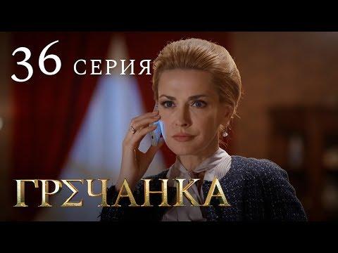 Беги! 1 серия (2016). Детектив, триллер, сериал. 📽