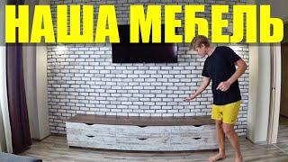 СУПЕР РЕЦЕПТ КУРИНОГО ФИЛЕ! / ГУЛЯЕМ ПО КИЕВУ/ НАША МЕБЕЛЬ / VLOG