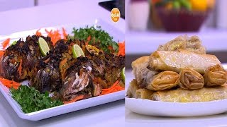 صينية سمك بلطي - محشي بالأرز والعدس والحمص - جلاش بالموز | على قد الأيد حلقة كاملة