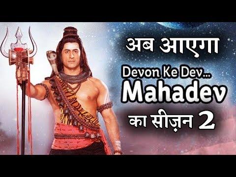 Mohit Raina to comeback with Devo Ke Dev Mahadev Season 2 ?   crazy 4 tv