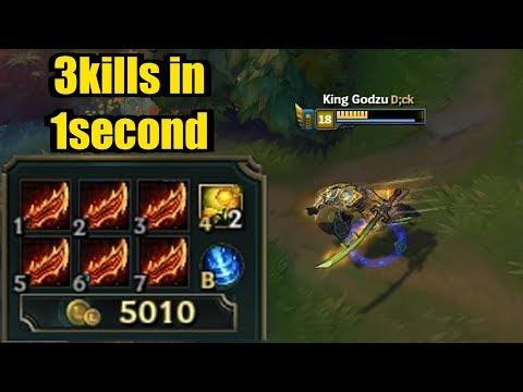 RAGEBLADE MASTER YI - 3 kills in 1 sec - League of Legends Compilation