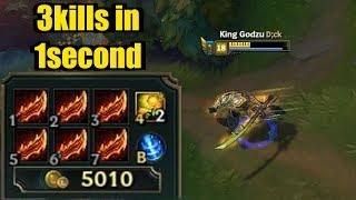 RAGEBLADE MASTER YI - 3 kills in 1 sec - League of Legends Compilation