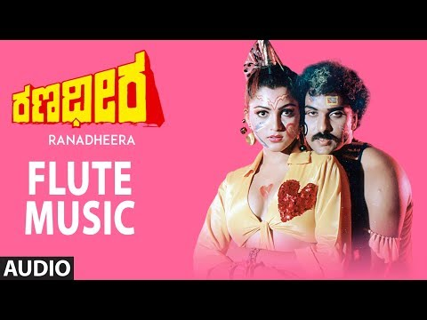 Flute Music Full Song | Ranadheera Kannada Movie | Ravichandran, Khushboo