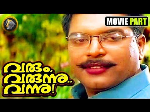 Varum Varunnu Vannu Movie Part  Do we have a deal?