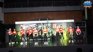 中華基督教會方潤華中學|排舞比賽|High Schooler