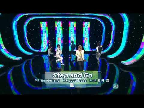 【ARASHI】Step And Go