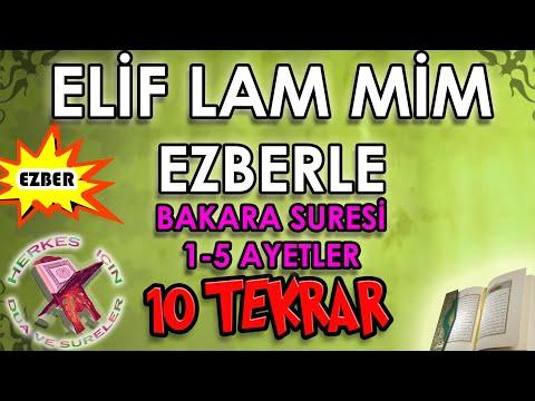 Learn Alif Laam Meem for Children Memorise kids Learning quran Memorise Repeat 10 Times