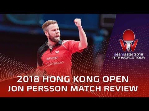 2018 ITTF Hang Seng Hong Kong Open | Jon Persson Reviews Victory Against Wong Chun Ting