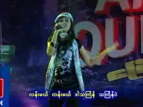 05 April Queen 1 - Myanmar Thingyan Songs
