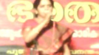 Priyasakhi Gange Parayu.....