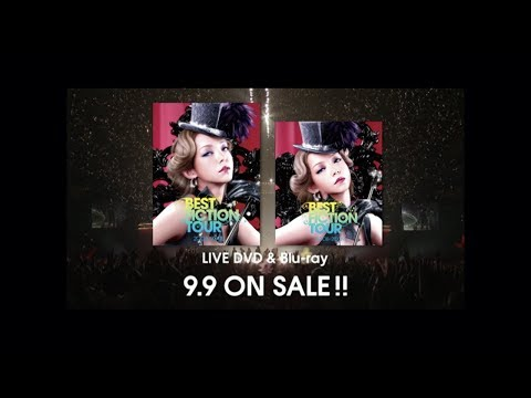 安室奈美恵 / LIVE DVD&Blu-ray「namie Amuro BEST FICTION TOUR 2008-2009」15sec TV-SPOT②
