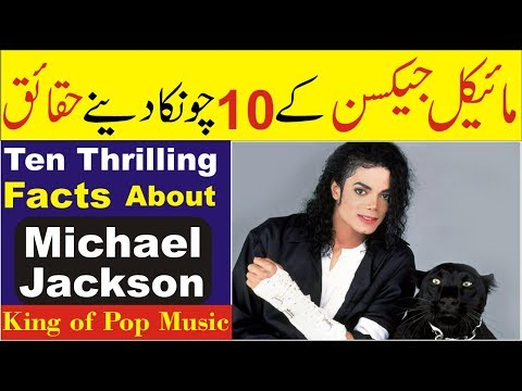 10 Thrilling Facts About Michael Jackson, the King of Pop Music