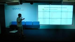 Обзор и сравнение методов реализации REST API в django