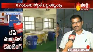 Arrangements Done For  Municipal Elections Counting In Nalgonda || Sakshi TV