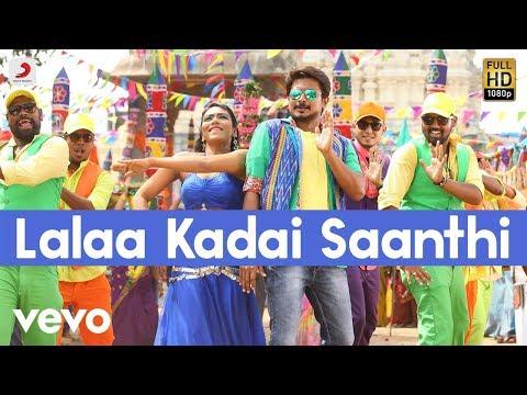 Saravanan Irukka Bayamaen - Lalaa Kadai Saanthi Video| Udhayanidhi Stalin