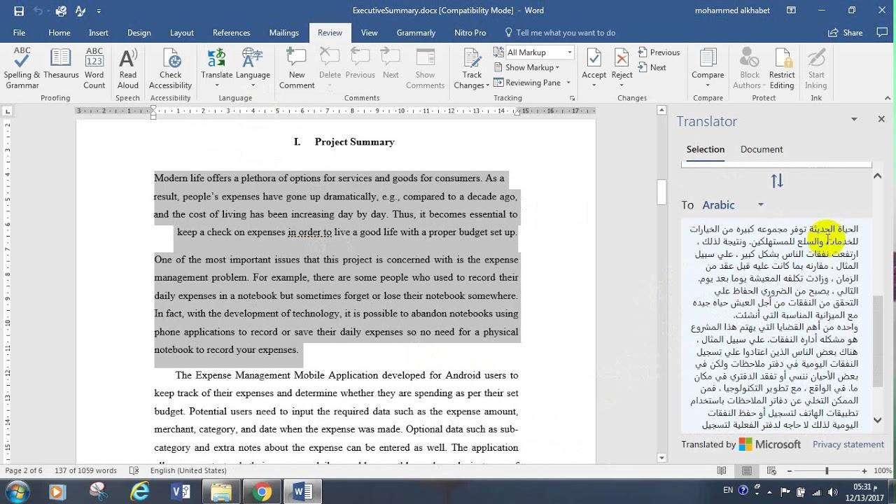 طريقة ترجمة نصوص معينه بأستخدام Microsoft Word Translator Youtube