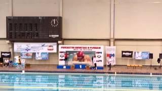 Jana Vranić - Prvakinja Hrvatske 50m Leptir