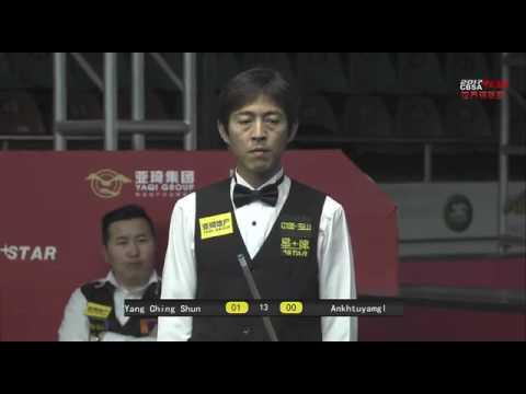 Ankhtuyamgl VS Yang Ching Shun - Men - Chinese Billiards World Championship