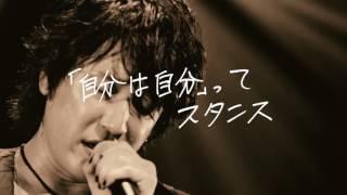 ソロ活動5周年の集大成として11月2日(水)にリリースとなるベストアル...