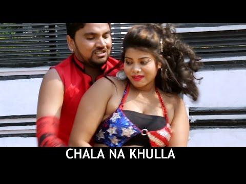 Chala Na Khulla - Gunjan Singh - Doctor Alla Lagwata     Bhojpuri Hot Songs New 2016