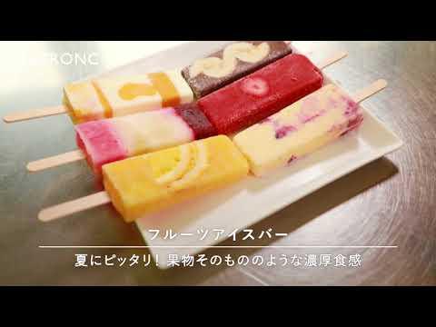 京都フルーツパーラークリケットで味わう厳選された旬の果物