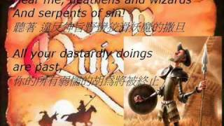 Don Quixote Brian Mitchell Sancho Ernie Sabella 夢幻騎士唐吉柯德