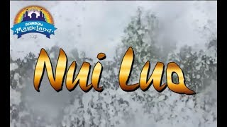 NUI LUA Rainbow MagicLand (Teaser 01) April 2019