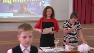 Линейка посвященная окончанию учебного года 2016 73 школа г. Ижевск 1 часть